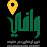 شعار وافي_0